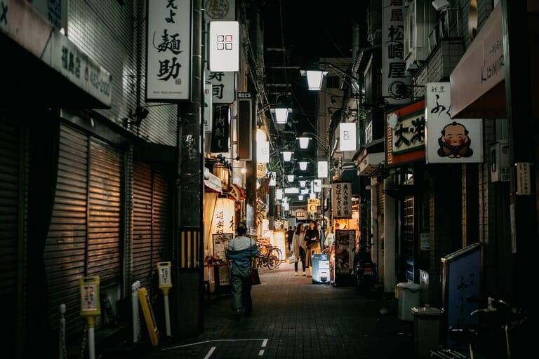 Golden Gai - 1